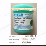 FLUX Amtech 100 g