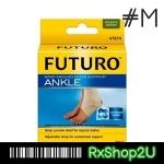 FUTURO Ankle Support (Size M) ฟูทูโร่ รักษาสภาพข้อเท้าที่บาดเจ็บ เพื่อความกระชับและช่วยควบคุมการเคลื่อนไหว ระบายอากาศ ไม่อับชื้น (1ชิ้น/กล่อง)