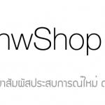 วิธีการสั่งซื้อผลิตภัณฑ์ BREEDER-CARE™ ผ่านทาง lnwShop Mobile App