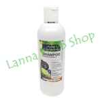 Shampoo สมุนไพรพรตา