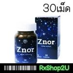 (รุ่นใหม่) Znor ซีนอร์ 30เม็ด ยาแก้นอนกรน ทางเลือกใหม่ของการรักษาด้วยสมุนไพรจากธรรมชาติ 100% จาก PharmaHof และวังหลัง
