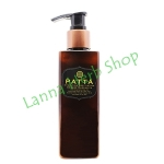 PATTA HYDRATING BODY LOTION ORANGE MARGARITA