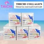 Taichi Collagen ไทจิคอลลาเจน 5 กระปุก ส่งฟรี