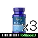 (ซื้อ3 ราคาพิเศษ) Puritan's Pride Zinc for Acne 50mg 100เม็ด วิตามินรวมสำหรับผิวที่มีปัญหาสิวอักเสบ สิวอุดตัน ช่วยให้ผิวแข็งแรง ควบคุมความมัน และฟื้นฟูสภาพผิวจากปัญหาสิว