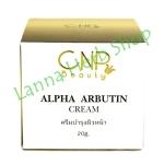 ครีมบำรุงผิวหน้า CNP ฺBeauty ALPHA ARBUTIN CREAM