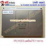 APPLE MACBOOK แบตเตอรี่ของแท้ PRO 17' A1189 A1151
