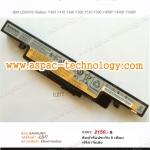 IBM LENOVO Battery Y400 Y410 Y490 Y500 Y510 Y590 Y400P Y410P Y500P Y510P Y590P
