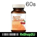 Vistra Acerola Cherry 1000mg 60เม็ด วิสทร้า อะเซโรลา เชอร์รี่ 1000มก วิตามินซีธรรมชาติ ปรับผิวขาวใส มี อย. ถูกต้อง