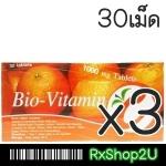 (ซื้อ3 ราคาพิเศษ) Pharmahof Bio Vitamin C 1000mg 30s ไบโอ-วิตามิน ซี วิตซีจากธรรมชาติ ช่วยให้ผิวขาวใส และลดการเป็นหวัด ภูมิแพ้