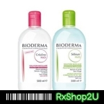 (ฉลากไทย มีสติ๊กเกอร์ รุ่นเดียวกับที่ขายในวัตสัน) (แพคคู่เขียว-ชมพู) Bioderma Sensibio Crealine H2O 500mL และ Bioderma Sebium H2O 500mL ทำความสะอาดผิวหน้า และเช็ดเครื่องสำอาง