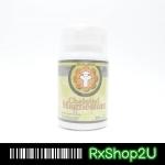 CHELATED MAGNESIUM 60 Tablets QUALIMED คีเลต แมกนีเซียม ควอลิเมด 60 เม็ด 100 mg ลดอาการปวดหัวไมเกรน ลดอาการเหน็บชา