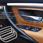 ทริมอลูมิเนียม รอบมือเปิดประตู บีเอ็มดับเบิ้ลยู Series3 F30 , Series3 GT F34 , Series4 F32 (Aluminium Trim)