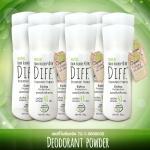 DIFF (ดิฟฟ์) ผงระงับกลิ่นกาย ขั้นเทพ! 12 ขวด