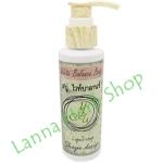 สบู่ไวท์ บาลานซ์ White Balance Body Liquid Soap Yu Cosmetic (ยู คอสเมติกซ์)