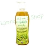 แชมพูน้ำผึ้ง สูตรมะเฟือง รมัยพร (Ramaiporn)