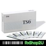 TS6 Probiotic 45ซอง โปรไบโอติก จุลินทรีย์มีประโยชน์ 6 ชนิด เพื่อสุขภาพที่ดีกว่าด้วยสูตร Synbiotic