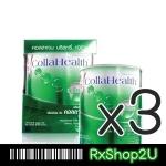 (ซื้อ3 ราคาพิเศษ) CollaHealth Collagen 100% 200g คอลลาเจนสกัดแท้100% สกัดจากปลาน้ำจืด ไม่ผสมแป้ง ช่วยให้ผิวเนียน สดใส แลดูอ่อนเยาว์ ลดรอยเหี่ยวย่น ผิวนุ่มน่าสัมผัส