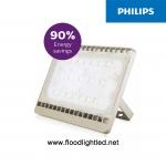 สปอร์ตไลท์ led 50w Essential SmartBright PHILIPS แสงวอร์มไวท์ (ตัวโคมสีทอง)