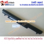 ASUS Original Battery แบตเตอรี่ของแท้ A46C K46C A56C K56C S46 S56 S405 S505