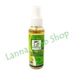 สปาน้ำมันงาสมุนไพรตะไคร้ภูเขา [Sesame Oil with Litsea Cubeba Aroma Spa Massage Oil] ปัฐจันทน์ (PATTACHAN)