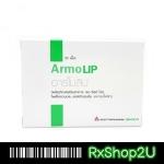 ArmoLip อาร์โมลิป 30 เม็ด นวัตกรรมใหม่จากธรรมชาติ เพื่อหัวใจ และหลอดเลือด