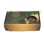 สบู่น้ำผึ้งสมุนไพรผสมทองคำ มะแอ Honey herb soap with gold