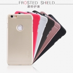 เคส Nillkin iphone 6/6s Plus Frosted Shield