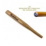 ด้ามปากกาคอแร้ง Tachiakawa T-25 (ชนิดไม้)