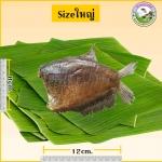 ปลาสลิดบางบ่อ(หอม2แดด) Size ใหญ่ 2 kg.
