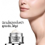 Clinique Repairwear Sculpting Night Cream ขนาดทดลอง15ml.