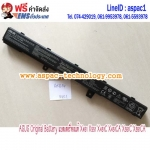 ASUS Original Battery แบตเตอรี่ของแท้ X451 X551 X451C X451CA X551C X551CA