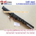 ASUS Original Battery แบตเตอรี่ของแท้ K550D K550DP K550E K450 K450C K450J X450E X450J X450JF A450 A450C A450J A450JF F450 D451V D451E