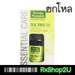 (ยกโหล ราคาส่ง) Thursday Plantation Tea Tree Oil 10mL ทีทรีออย บริสุทธ์ 100% แต้มสิวหรือผดให้ยุบเร็ว ลดผื่นแดง ลดการระคายเคืองของผิว