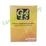ผลิตภัณฑ์เสริมอาหาร G4S (G4S Dietary Supplement Product)