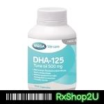 MEGA We Care DHA-125 100เม็ด เข้มข้นกว่าน้ำมันปลาธรรมดา เสริมพัฒนาการ บำรุงสมอง เสริมความจำ บำรุงสายตา สำหรับทุกเพศทุกวัย