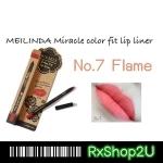 Mei linda Miracle Color Fit Lip Liner #07 Flame เมลินดา ดินสอเขียนขอบปาก 1.5 กรัม
