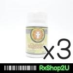 (ซื้อ3 ราคาพิเศษ) CHELATED MAGNESIUM 60 Tablets QUALIMED คีเลต แมกนีเซียม ควอลิเมด 60 เม็ด 100 mg ลดอาการปวดหัวไมเกรน ลดอาการเหน็บชา