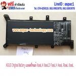 ASUS Original Battery แบตเตอรี่ของแท้ X555LA K555LD F555LA A555L R556L K555L