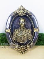 ของขวัญที่ระลึกปีใหม่ พระบรมฉายาลักษณ์พระเจ้าอยู่หัว ร.9 แบบที่ 4 เหรียญทรงรี