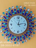 ของขวัญปีใหม่ให้ลูกค้า นาฬิกาโมเดิร์นเก๋ๆประดับพลอยสามสี