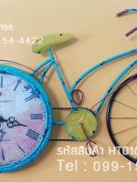 ของขวัญปีใหม่เก๋ๆไม่เหมือนใคร นาฬิกาแขวนรูปทรงจักรยาน