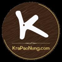 ร้านกระเป๋าหนังดอทคอม : KraPaoNung.com
