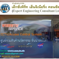 ร้านExpert Engineering Consultant/EEC