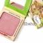 #TheBalm The Balm Cabana Boy Blush Model Pink Dusty Rose thumbnail 2