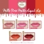 #Mille Rose Matte Liquid Lip thumbnail 4