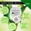 Green Solution Treatment Mask กรีน โซลูชั่น ทรีทเมนต์ มาส์ก thumbnail 2