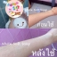 White Soft Gluta Soap สบู่น้ำนมข้าวกลูต้า กลิ่นข้าวญี่ปุ่น thumbnail 6