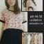 BIG SIZE WowCurvy dress ผ้ายืดสแปนเด็กซ์ผสมผ้ายืดเรยอน อก44-50 เอวยืดถึง50 สะโพกฟรี ยาว 34 thumbnail 1