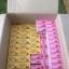 สบู่ จินซู เมือกหอยทากฟองยืด GinZhu Body Whitening mask soap พอกผิวขาว เพิ่มความขาว 10 ระดับ กล่องสีเหลือง ก้อนเหลือง thumbnail 23