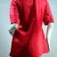 SODAICE เสื้อสีแดงสด thumbnail 2